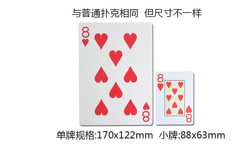 Assistência poker 313495