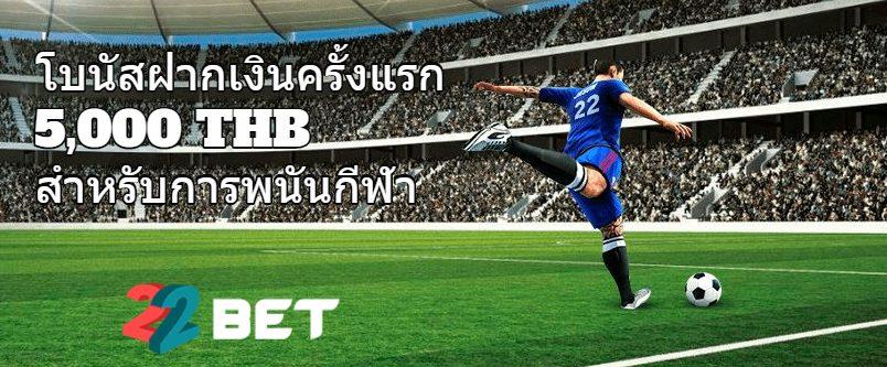 Bet sports 360 487423
